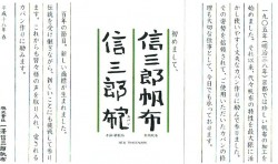 _hanpu02.jpg