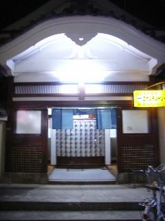 20050227.jpg