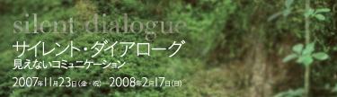 20080217_0.jpg