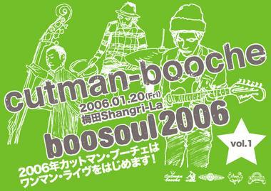 cutman_2cA5boosoul.jpg