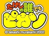 darepika_logo.jpg