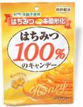honey100_2.jpg