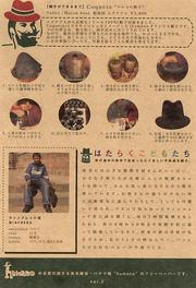humano1112_1.jpg