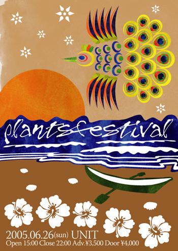 plantsfes20050626.jpg