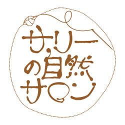sara_salon_logo250.jpg